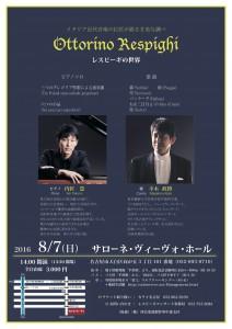 Concert Respighi